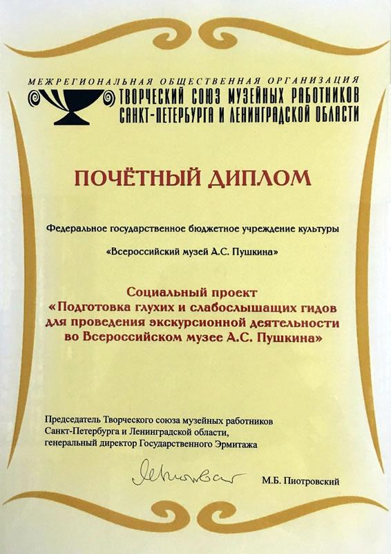 Билет в музей стоит 270 рублей для группы от 10 человек купить билеты на спектакль канкун