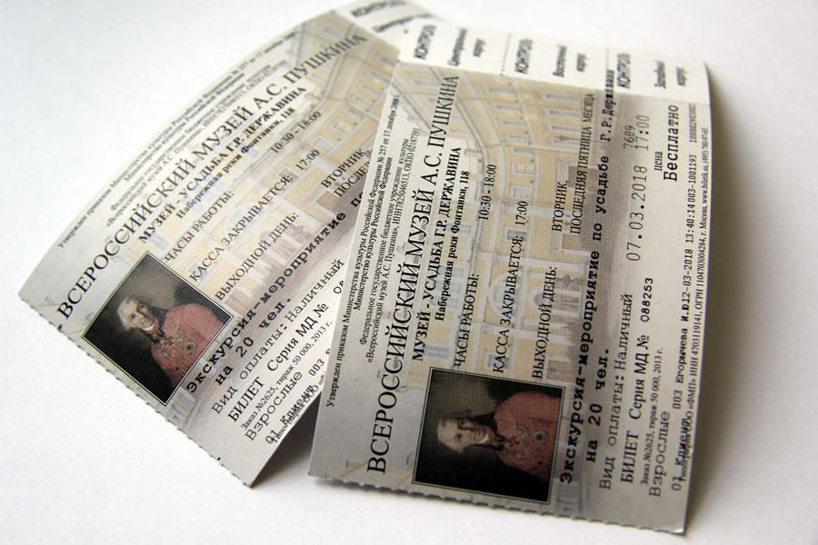 билет театр харьков интернет