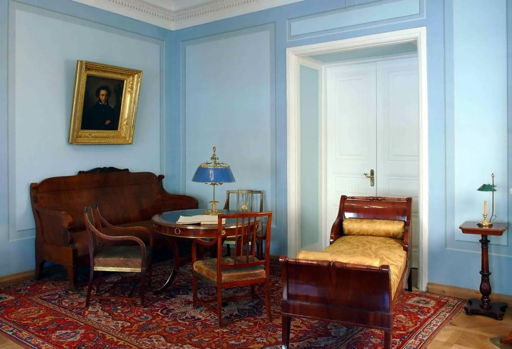 Доклад музей квартира пушкина 4312
