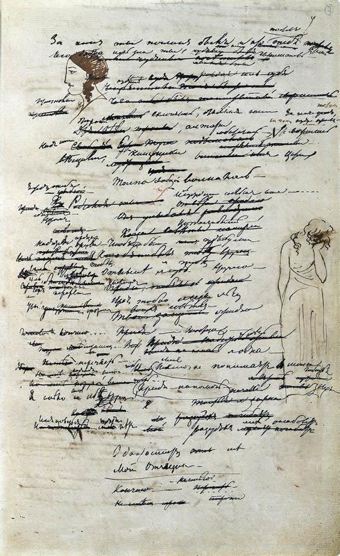 Иллюстрация 1 из 50 для евгений онегин александр пушкин.