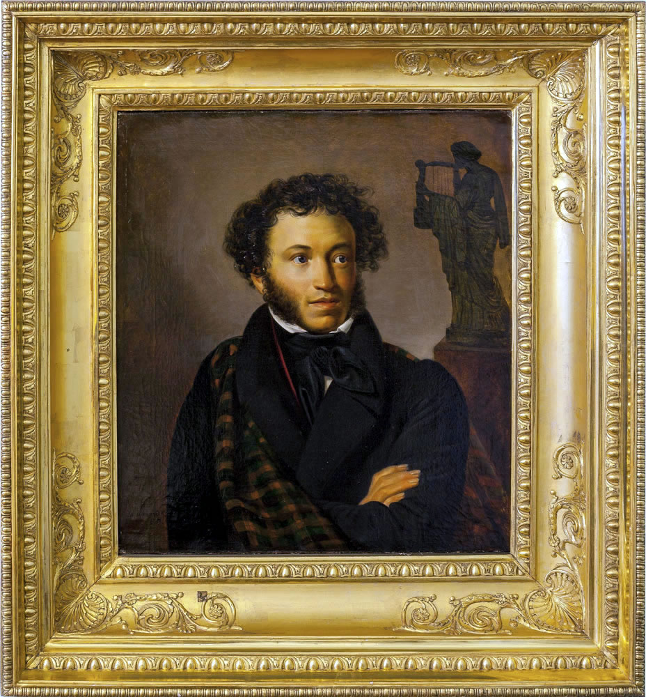 pushkin exam Aleksandr pushkin is considered russias greatest poet and the founder of prominent russians: aleksandr pushkin june 6 at the public examination.
