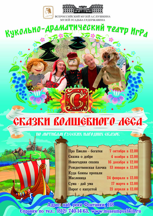 Цены на билеты в кино в белгороде